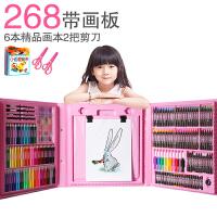 全套画笔画架儿童绘画套装文具礼盒学生彩笔彩铅美术用品画画工具