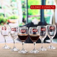 家用白酒杯套装香槟杯高脚酒杯葡萄酒杯红酒杯玻璃杯6只装