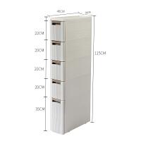 卫生间多层收纳箱 18cm夹缝收纳柜抽屉式卫生间多层窄缝隙收纳架厨房冰箱马桶置物架B 1个