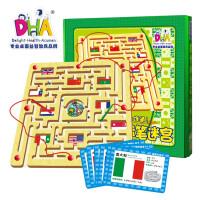 DHA 智力迷宫 桌面游戏 运笔迷宫系列 环游世界