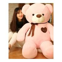 抱抱熊公仔送女友 *公仔毛绒玩具布娃娃男生抱抱熊送女友床上睡觉抱的情侣一对