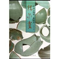 中国古陶瓷-龙泉窑