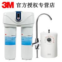 3M净水器 家用厨房厨下式厨下型直饮机净水机 直饮过滤器滤水器 净水设备 DWS6000T-CN+瞬间热饮机HWS-U