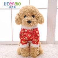 毛绒玩具狗年吉祥物小狗娃娃玩偶公司年会新年礼物