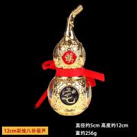 合金八卦铜葫芦风水摆件吉祥如意小葫芦五帝钱挂件钥匙扣旺财
