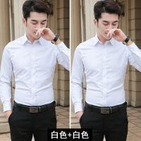秋季白衬衫男长袖薄款商务休闲黑寸衫青年韩版潮流加绒保暖衬衣男