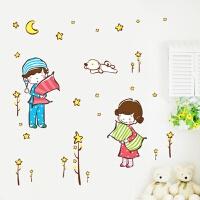 墙贴儿童房间卡通男孩女孩情侣贴画 宝宝卧室幼儿园装饰墙纸壁画 男孩女孩 大
