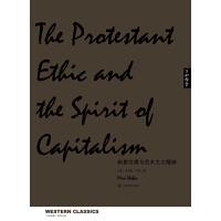 新教伦理与资本主义精神(了如指掌・西学正典)