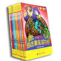 M(全12册)科幻大冒险 适合2-6年级和初中生正能量 少年侦探团励志奇境大冒险男孩的冒险书 时代利来国际ag手机版专营店