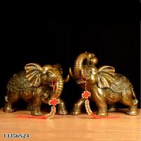 大象摆件一对吸水象招财风水铜象工艺品店铺客厅开业礼品