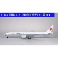 标配版带轮子A380仿真飞机模型国航南航东航仿真民航客机飞机模型阿联酋航班飞机收藏摆件