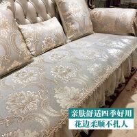 欧式沙发垫防滑客厅组合套四季通用布艺美式真皮沙发坐垫