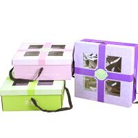 新品加大加厚15斤水果干果通用礼盒 果蔬包装箱 透明开窗干果礼品箱 绿色(加大加厚) 10个