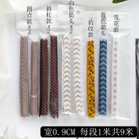 节日礼盒装饰蛋糕围边彩带鲜花包装缎带扎带 高品质烫金丝带