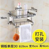 .浴室毛巾架打孔置物架卫生间挂件厕所小尺寸304不锈钢30cm35cm40