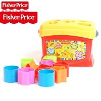 塑料积木盒 形状配对儿童玩具 婴幼儿玩具 K767 k7167
