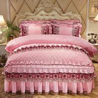 欧式天鹅绒床裙四件套夹棉加厚床罩4件套保暖被套床上用品定制