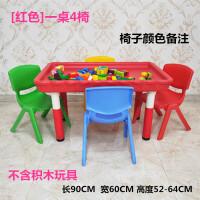 宝宝升降积木桌塑料玩沙桌 儿童多功能游戏桌 幼儿园玩具桌椅