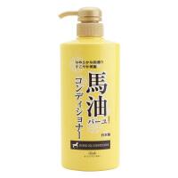 露西 LoShi 北海道天然乐丝马油不含硅油柔顺亮泽护发素200ml (日本原装进口北海道洗发护发乳液精华素)