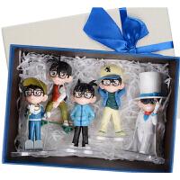 名侦探江户川柯南 工藤新一 基德手办 公仔模型 柯南摆件 儿童礼物 礼盒装手办 老铁礼品