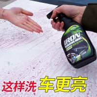 汽车漆面铁粉铁锈去除剂白色专用轮毂清洗强力去污车用除锈清洁剂
