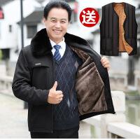中老年男装外套加绒加厚爸爸装秋冬男士保暖棉衣夹克衫老年人衣服 黑色拉链毛领款(升款)送马甲 190(适合160斤以上)