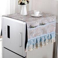 欧式对开门冰箱盖布单开门防尘罩盖巾双开门洗衣机帘滚筒洗衣机