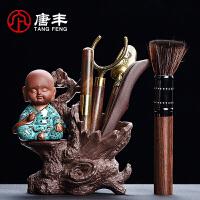 唐丰黑檀六君子茶道配件家用养壶笔茶针禅意小和尚摆件陶瓷茶筒