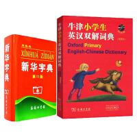 新华字典(第11版)(双色本)+牛津小学生英汉双解词典(便携本)(光盘1张)