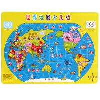 【2件5折】益智玩具 智力开发 朵莱 木制中国世界拼图少儿版 早教拼板拼图玩具 木质拼图 世界地图