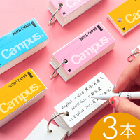 日本国誉campus记英语英文单词本口袋本记忆环扣式便携随身背日语活页小本子笔记本便签本小号空白迷你线圈