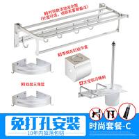 浴室置物架免打孔壁挂厕所洗手间洗漱台用品用具三角形收纳卫生间
