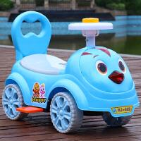 儿童扭扭滑行车带音乐1-3岁宝宝溜溜车四轮摇摆宝宝学步玩具车 小鸡 蓝色(音乐+灯光+踏板)