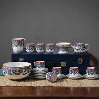 【新品】功夫茶具套装家用整套沏茶日式简约办公室青花瓷logo定制 21头珐琅彩大套组-壶