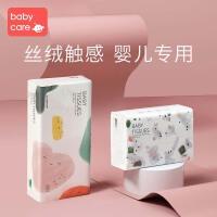 babycare婴儿纸巾宝宝专用中柔抽纸婴幼儿纸面巾M+L码 100抽*2包