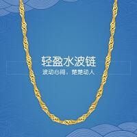 周大福 黄金足金项链(工费:68计价)F172898