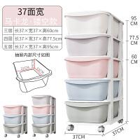 多功能收纳箱抽屉式儿童零食玩具盒衣服储物箱整理箱家用多层柜子