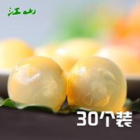 江山 新鲜鸽子蛋 农家鸽子蛋 30枚 顺丰