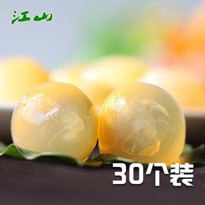 江山 新鲜鸽子蛋 农家鸽子蛋 30枚  顺丰 农家散养鸽鸽蛋 营养美味 宝妈孕妇辅食