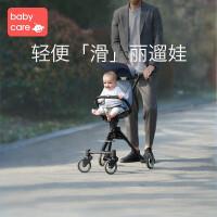 babycare遛娃神器婴儿手推车夏季超轻便溜宝宝儿童推车简易可折叠