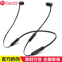 Beats X 无线蓝牙耳机 入耳式运动耳机 HIFI发烧运动线控魔音B苹果【黑色】