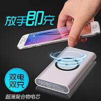 充电宝 2018新款无线充电器iphoneX手机苹果8移动电源QI无线充电宝 10000mah标准版