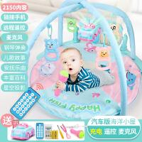 婴儿健身架器0-1岁践踏踩脚踏钢琴新生儿童益智宝宝玩具男孩女孩