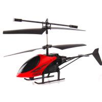 遥控飞机 遥控玩具模型儿童玩具耐摔直升机充电礼品 无人机