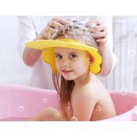 宝宝洗头洗头帽婴幼儿浴帽护耳小孩儿童洗澡沐浴洗发头帽