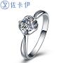 佐卡伊 温情 PT950铂金钻戒40分钻石戒指女求婚结婚戒指裸钻定制