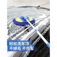 洗车拖把长柄伸缩汽车用刷子擦车专用软毛不伤车除尘掸子工具