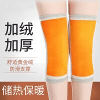 冬季护膝保暖老寒腿男女士膝盖关节漆加绒加厚防寒老年人竹炭冬天