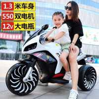 儿童电动摩托车三轮车小孩玩具男孩宝宝女孩童车可坐大人充电