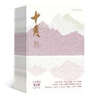 十月杂志 文学情感期刊杂志图书2021年7月起订阅 杂志铺 杂志订阅